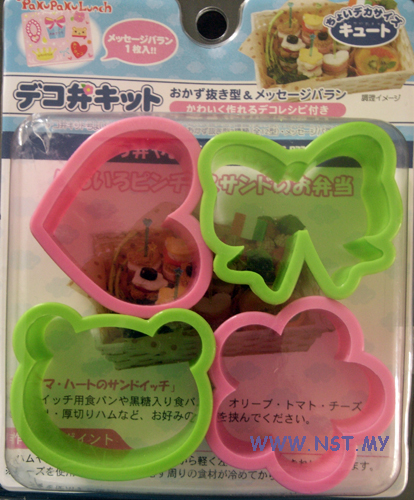 Ribbon Heart Bear Flower Cutter Set