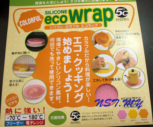 Japan Made Silicone eco Wrap/Anti slip Mat