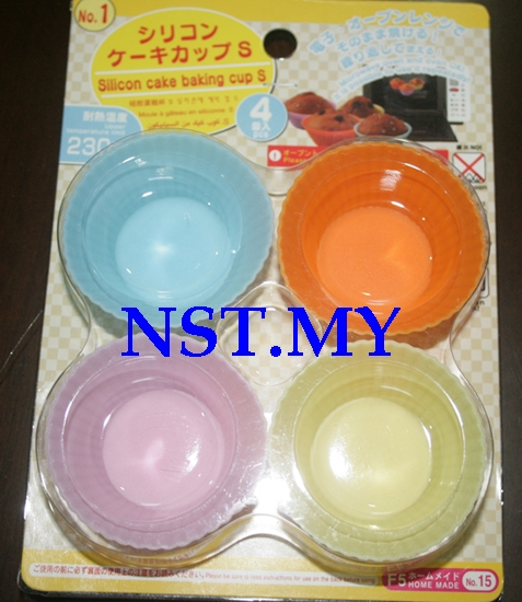 Round Shaped Silicon Jelly/Pudding/Dish Cup/Sauce/Cake Mould