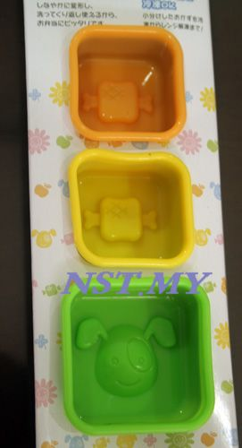 Japan Import Jelly/Cake/Dish Square Silicon Mould