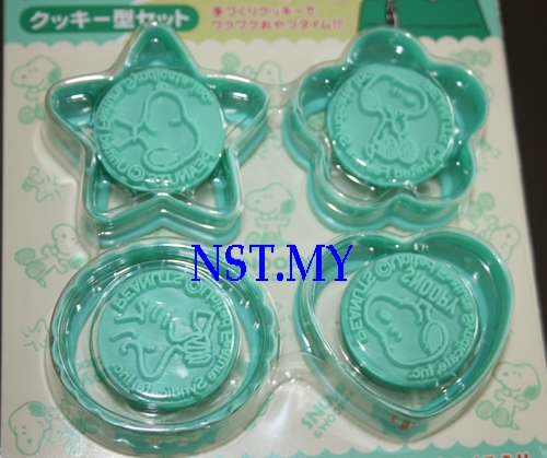 Japan Import Snoopy Cookies/Mooncake Mould