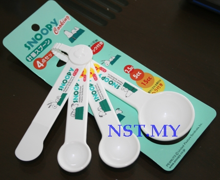 Japan Import Snoopy Measuring Spoon