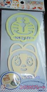 Japan Import Doraemon Stencil(2 in a set)
