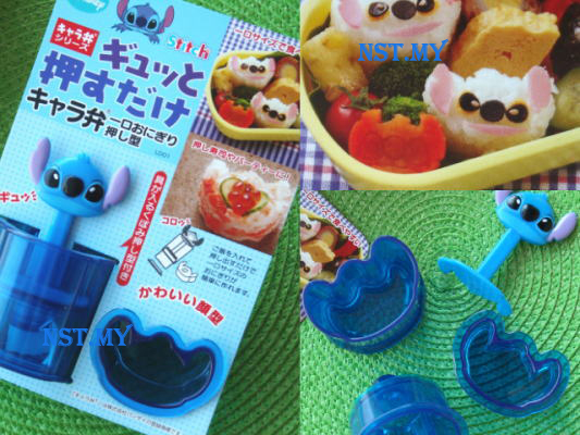 Stitch Mini Rice Mould/Sushi/mash potato mould