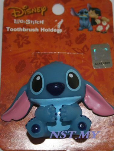 Japan Import Stitch Toothbrush Holder