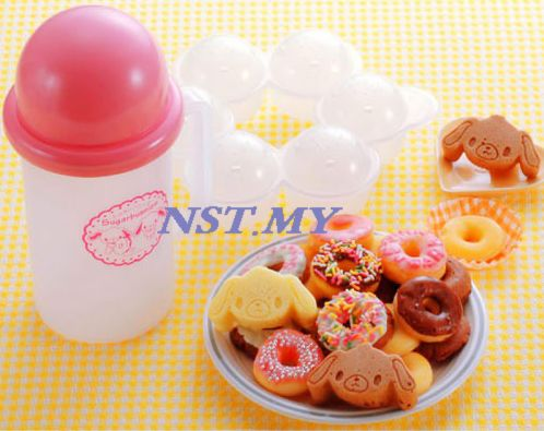 Japan Import Sugar Bunnies DIY Donut Set