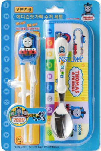 Thomas Edison Chopstick,Spoon Case Set