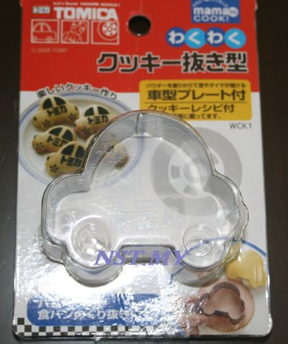 Japan Import Tomica Moss Ring + Sprinkle/toast/cheese mould