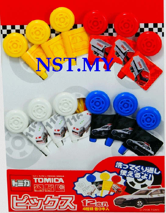 Japan Made Tomica Picks